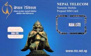 नेपाल टेलिकमका सिमकार्ड प्रयोग गर्नेहरुलाई खुशीको खबर, पहिलोपटक आयो यस्तो अफर