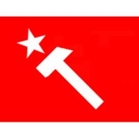 नेपाल दलित मुक्ति मोर्चाको प्रत्येक वडामा १५१ प्रचारप्रसार कमिटि गठन