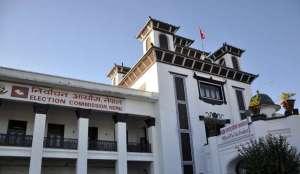 दोस्रो निर्वाचन दिवस भव्यताका साथ मनाईँदै