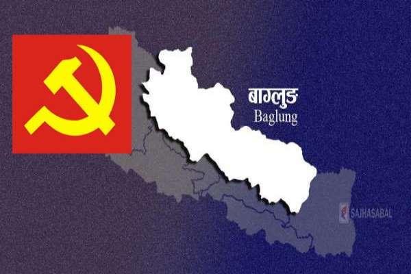 बाग्लुङका दशै स्थानीय तहमा नेकपाको नेतृत्व चयन, को-को परे ?