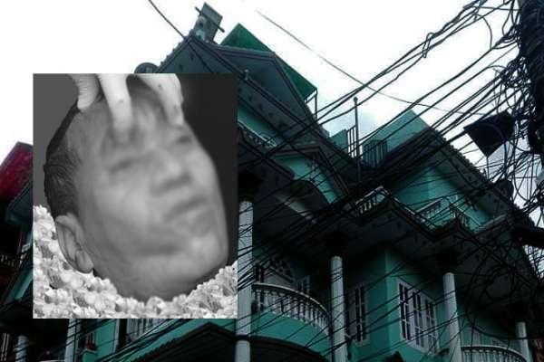 गोंगबु हत्याकाण्ड: चितवनबाट एक युवती पक्राउ