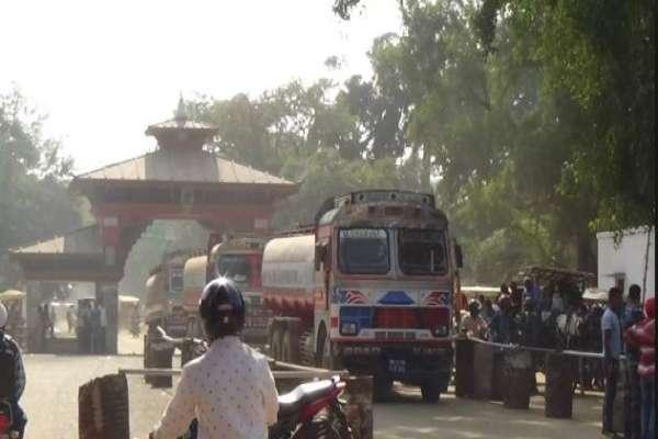 भारतीय भन्सारले पेट्रोलियम पदार्थ बोकेका १४० वटा ट्याङ्कर नाकामै रोक्यो