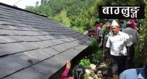 बागलुङमा घर भत्किदा २ जनाको मृत्यु
