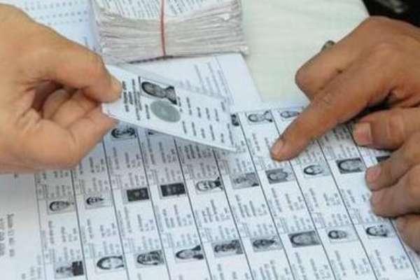 बागलुङबाट उपनिर्वाचनमा ३८ हजार मतदाता