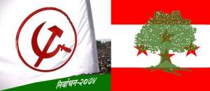 मकवानपुरमा कांग्रेस-माओवादीको चुनावी तालमेल