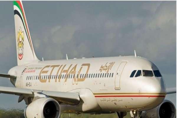 यूएईबाट काठमाडौं उडेको विमान अर्को विमानसँग ठोक्किन खोजेपछि...