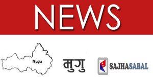 बर्षातका कारण २० दिनदेखी नाग्म गमगढी सडक बन्द