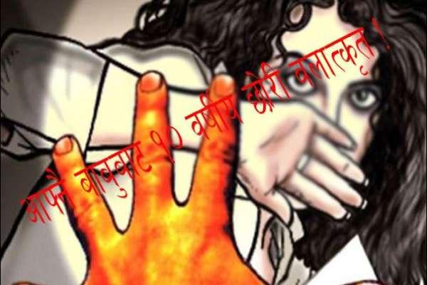 ललितपुरमा १० वर्षीय छोरी बलात्कारको आरोपमा बाबु पक्राउ