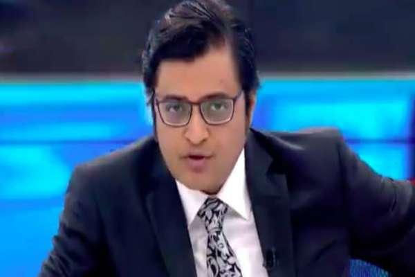 भारतीय पत्रकार गोस्वामीविरुद्ध मुद्दा चलाउन भारतीय सर्वोच्च अदालतको आदेश