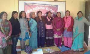 महिला सशक्तिकरण श्रोत केन्द्रको अध्यक्षमा दनुवार