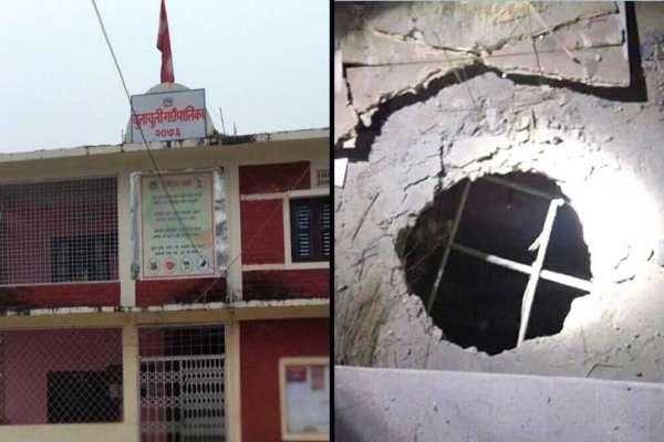 ईलामको चुलाचुली गाउँपालिकामा बम विष्फोट, भवन क्षतिग्रस्त