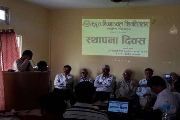 सुदूरपश्चिम विश्वविद्यालयको ८आंै स्थापना दिवस सम्पन्न
