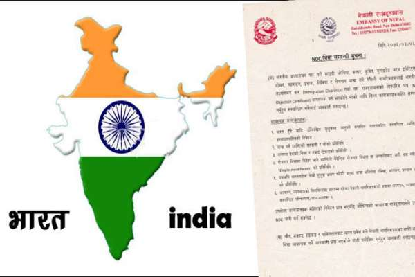 भारत प्रवेशमा कडाइ- नेपालीलाई भिसा अनिवार्य, सूचना हेर्नुहोस्